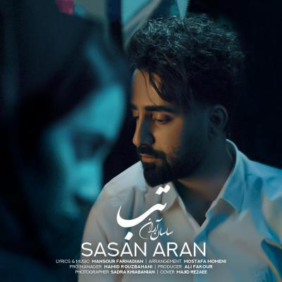 Sasan Aran - Tab