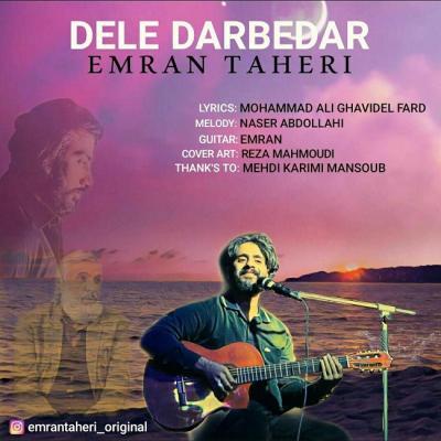 Emran Taheri - Dele Darbedar