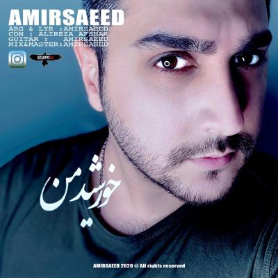 Amir Saeed - Khorshide Man