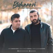احمد محمدی و درایان - بیقراری