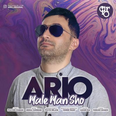 Ario - Male Man Sho