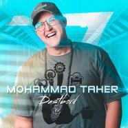 محمد طاهر - دستبرد