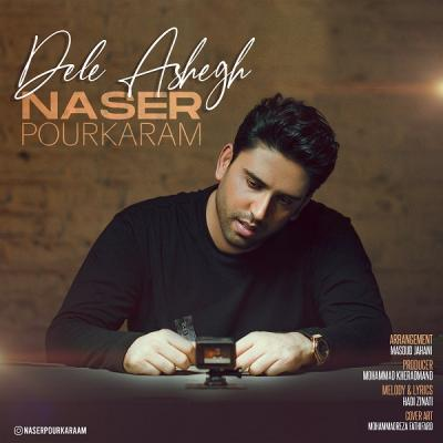 Naser Pourkaram - Dele Ashegh