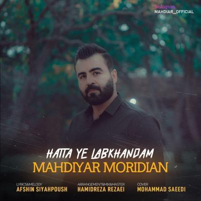 Mahdiyar Moridian - Hatta Ye Labkhandam