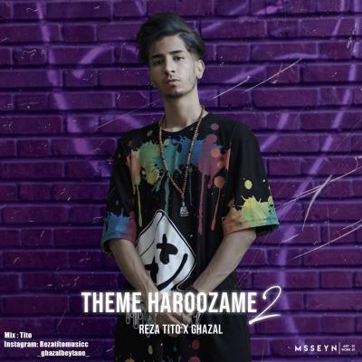 Reza Tito - Theme Haroozame 2