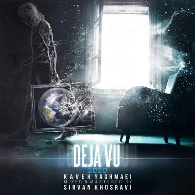 Kaveh Yaghmaei - Deja Vu (New Version)
