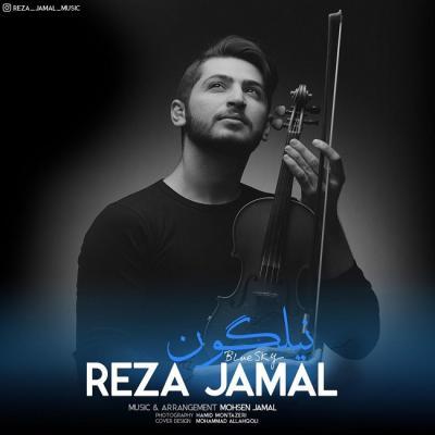Reza Jamal - Nilgoon