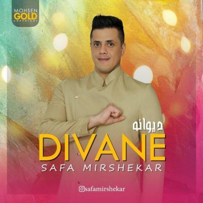Safa Mirshekar - Divane