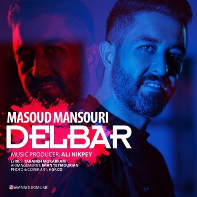 Masoud Mansouri - Delbar