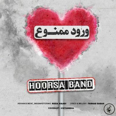 Hoorsa Band - Voroud Mamnoo