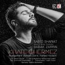Saeed Shariat - Khate Ghermez