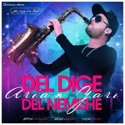 Arian Yari - Del Dige Del Nemishe