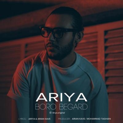 Ariya - Boro Begard