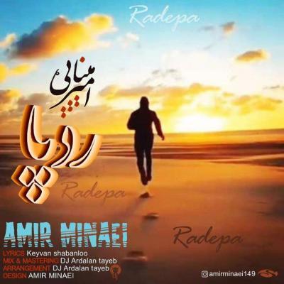 Amir Minaei - Radde Pa