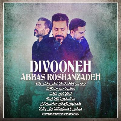 Abbas Roshanzadeh - Divooneh