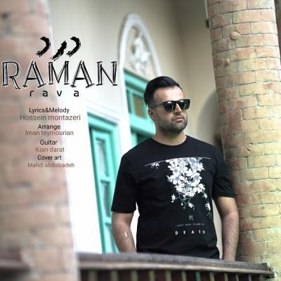 Raman Rava - Dard