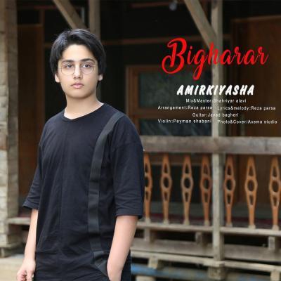 Amir Kiyasha - Bigharar