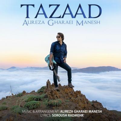 Alireza Gharaei Manesh - Tazaad