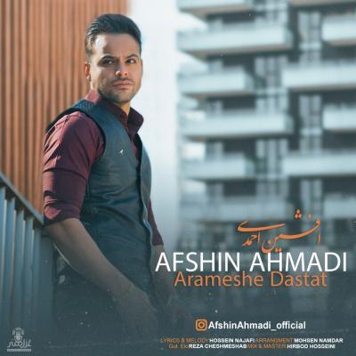 Afshin Ahmadi - Arameshe Dastat