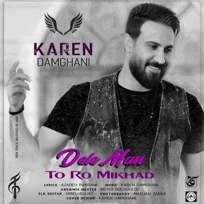 Karen Damghani - Dele Man Toro Mikhad
