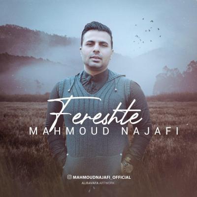 Mahmoud Najafi - Fereshte
