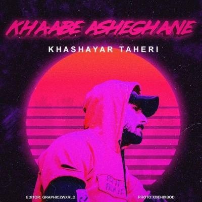 Khashayar Taheri - Khabe Asheghane