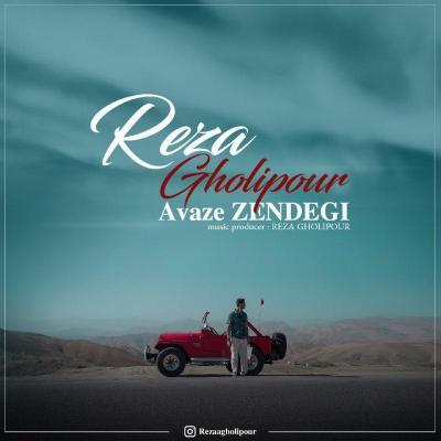 Reza Gholipour - Avaze Zendegi