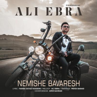 Ali Ebra - Nemishe Bavaresh