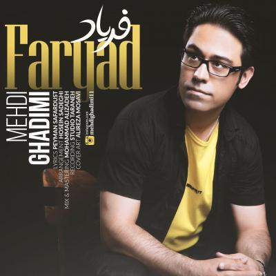 Mehdi Ghadimi - Faryad