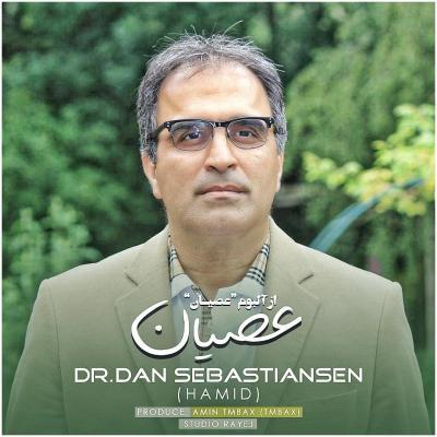 Dr Dan Sebastiansen - Osyan