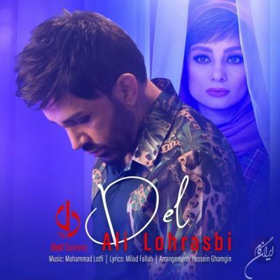Ali Lohrasbi - Del
