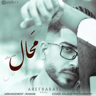 Aref Barati - Mahaal