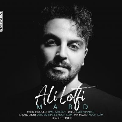 Ali Lotfi - Mard