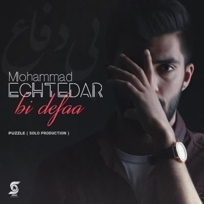 Mohammad Eghtedar - Bi Defaa