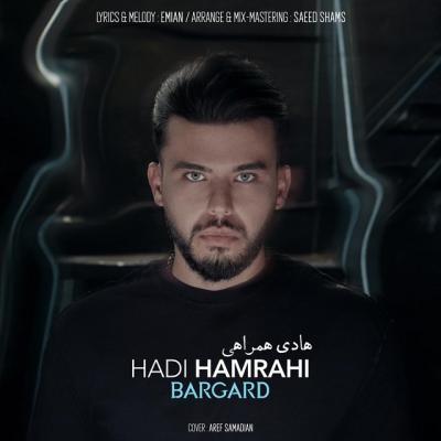 Hadi Hamrahi - Bargard
