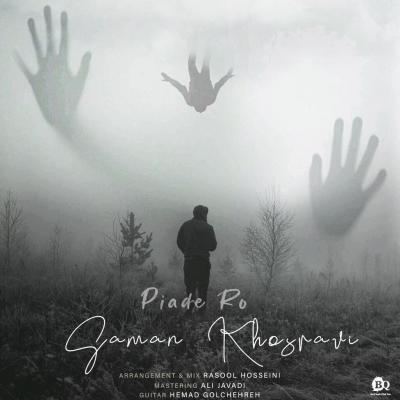 Saman Khosravi - Piade Ro