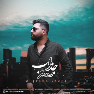 Mojtaba Yazdi - Jazzab