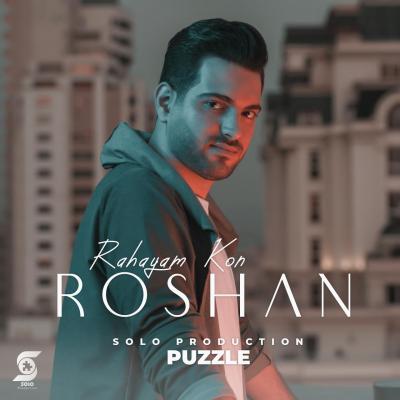 Roshan - Rahayam Kon