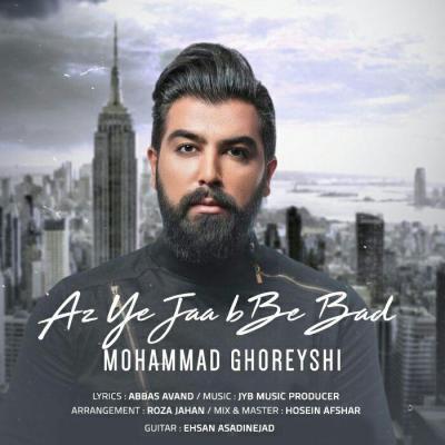 Mohammad Ghoreyshi - Az Ye Jaei Be Bad