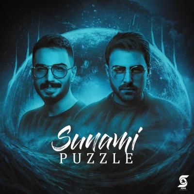 Puzzle Band - Sunami