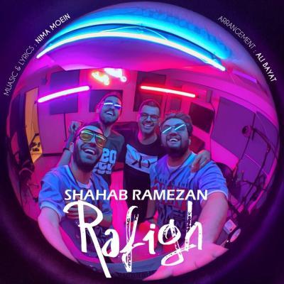 Shahab Ramezan - Refigh