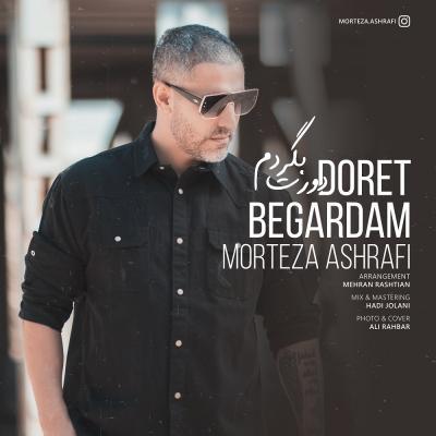 Morteza Ashrafi -  Doret Begardam