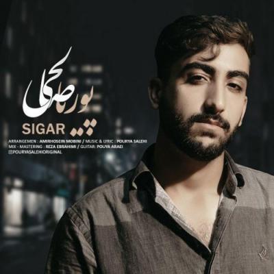 Pourya Salehi - Sigar
