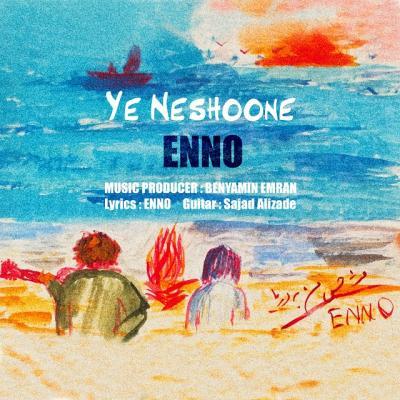 Enno - Ye Neshoone