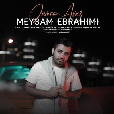 Meysam Ebrahimi - Jamoon Avaz