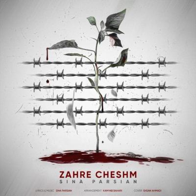 Sina Parsian - Zahre Cheshm