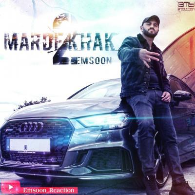 Emsoon - Marde Khak 2