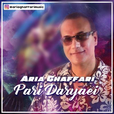 Aria Ghaffari - Pari Daryaei