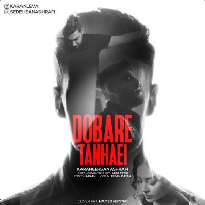 Karan - Dobare Tanhaei (ft Ehsan Ashrafi)