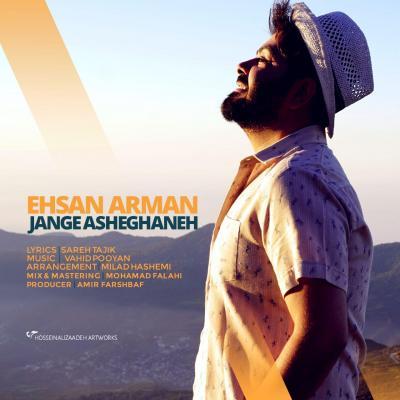 Ehsan Arman - Jange Asheghaneh